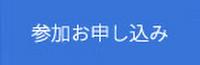aot-maps-tokyoinvite2-btn.jpg
