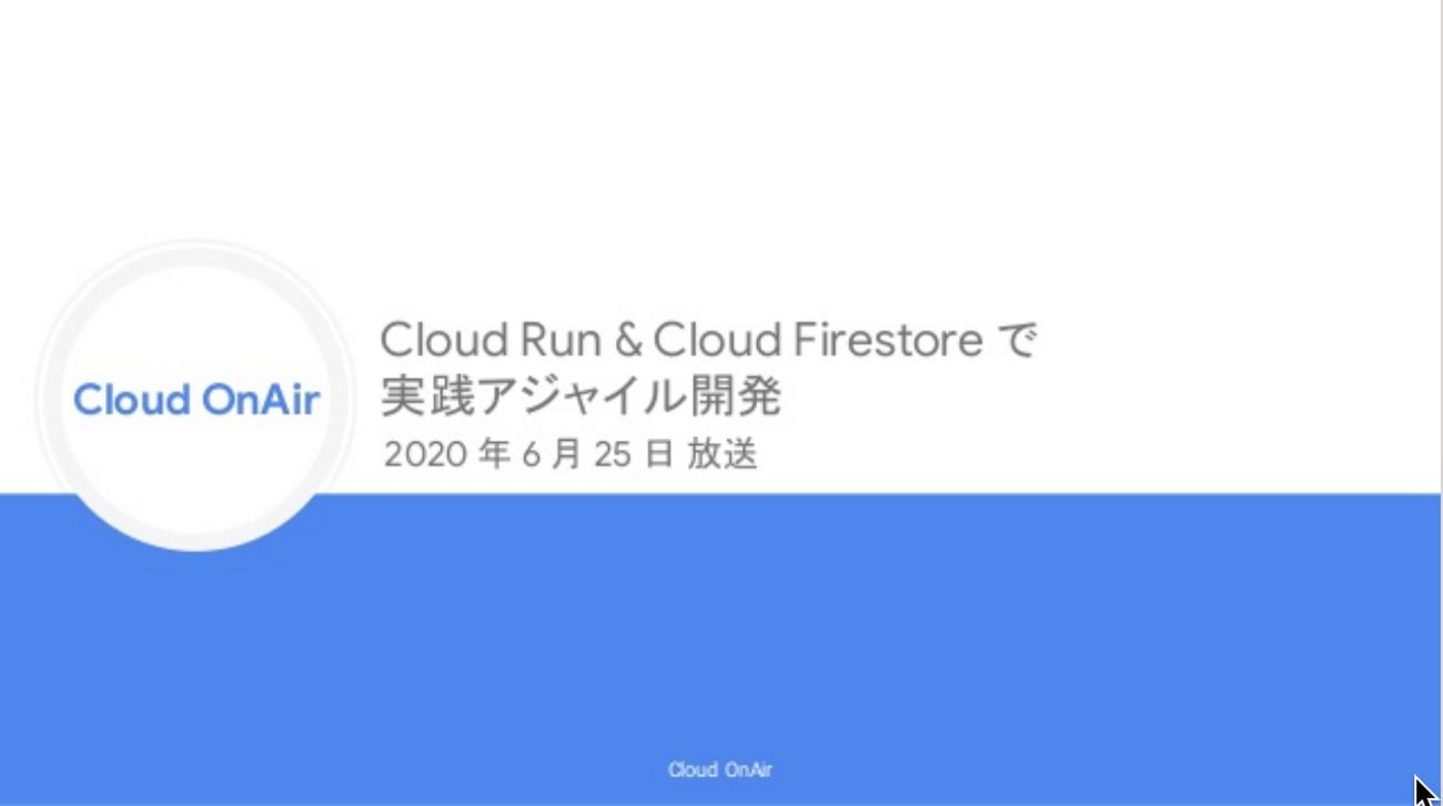 cloud-onair-2020062603.jpg