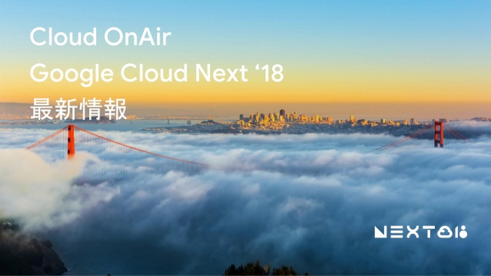 cloud-onair-google-cloud-next-18-2018726-1-638.jpg
