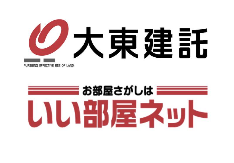 daito-kentaku-logo.png