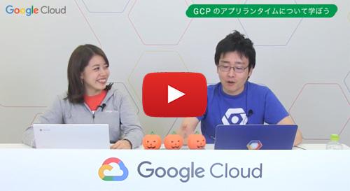 jp-2017-cloud-onair-lp-session2-thumb.jpg
