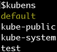 kubens-command-google-cloud-platform1hdr.PNG