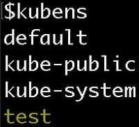kubens-test-namespace-google-clou-platformmgky.PNG