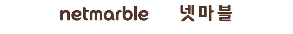 netmarble.png