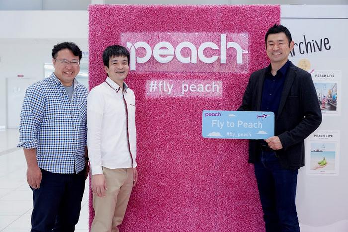 peach-1gzq7.JPEG