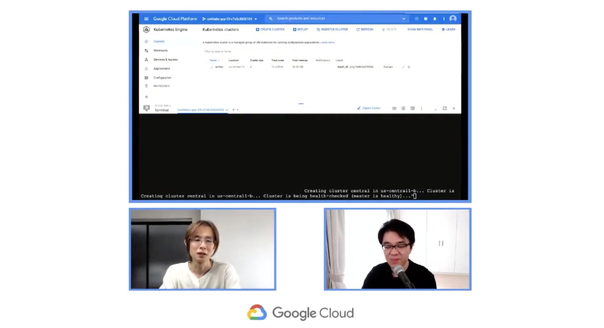 cloud-onair-2020110501