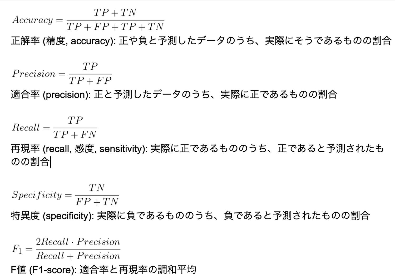 series4-9