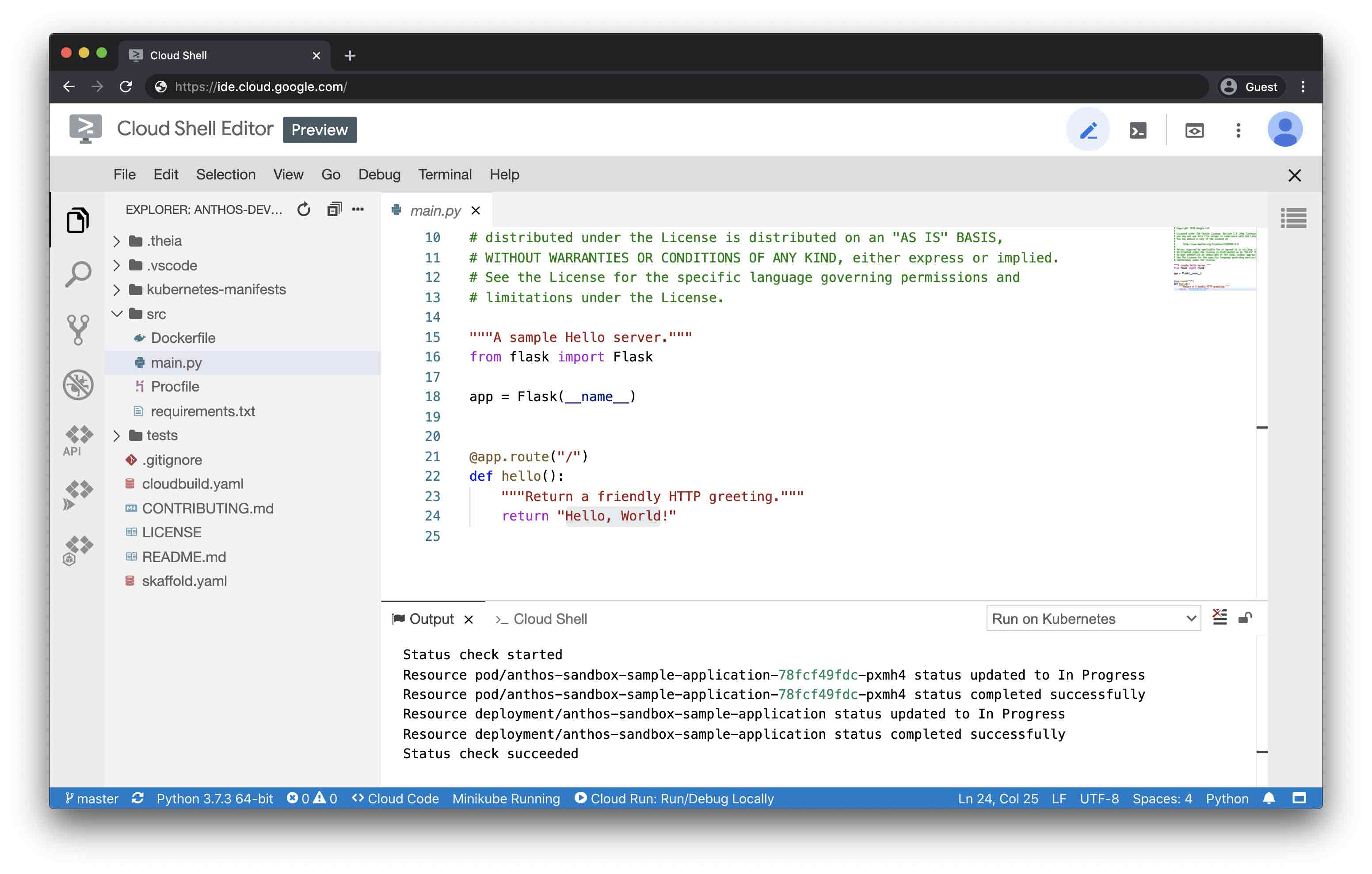 google cloud shell editor.jpg