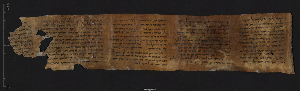 10 COMMANDMENTS - photo credit Shai Halevi, courtesy of Israel Antiquities Authority.jpg