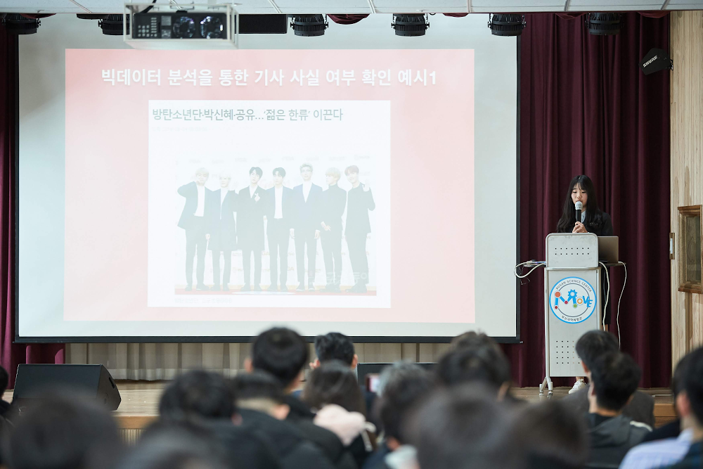 Yeseo Yoo at Hanbada Middle School