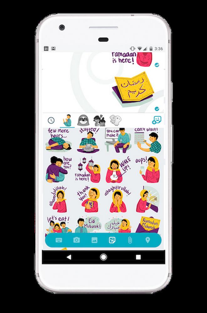 Allo-Ramadan-Stickers-Pixel.png