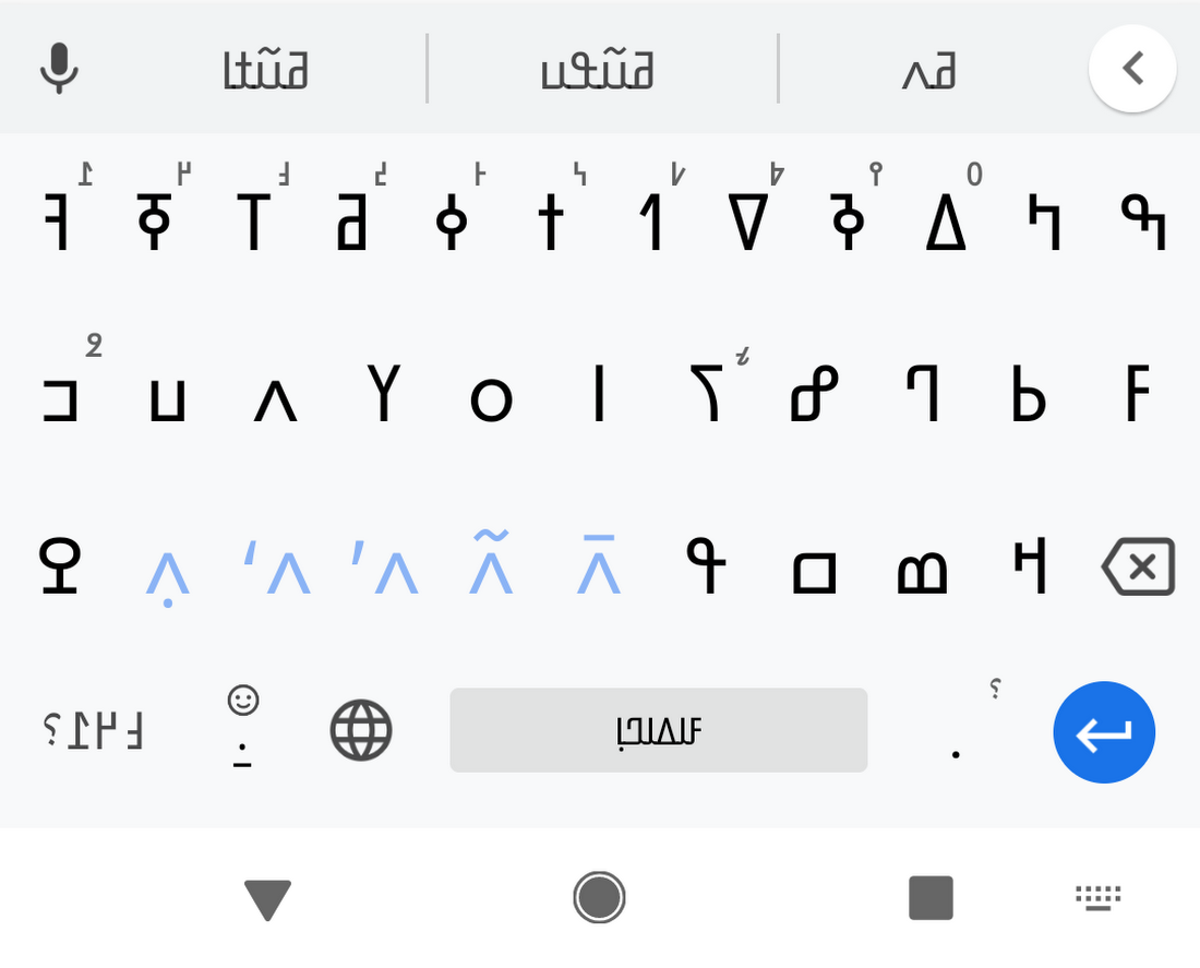 Say مرحبا, msawa, mihofnima or hello! to 500 languages on Gboard