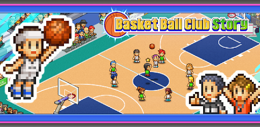 An image from the game Basketball Club Story