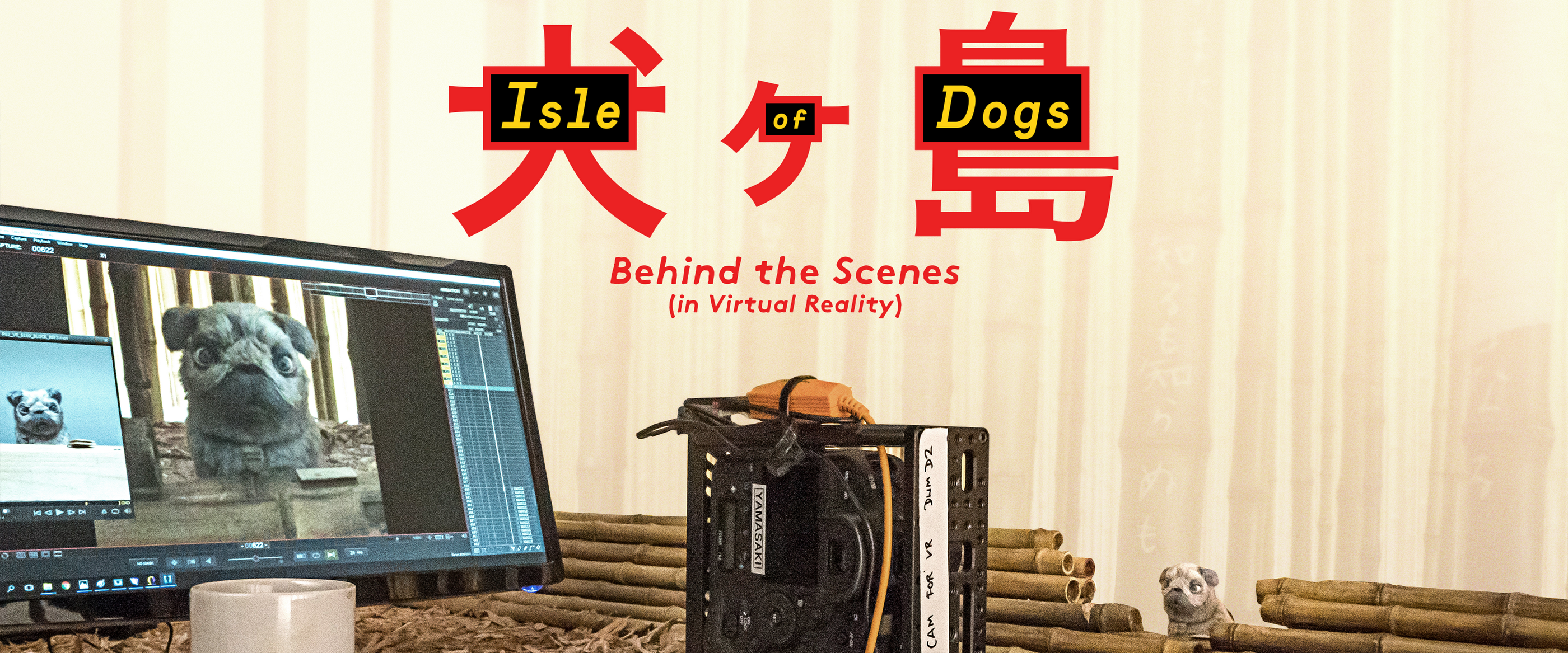 Isle of Dogs in virtual reality hero B
