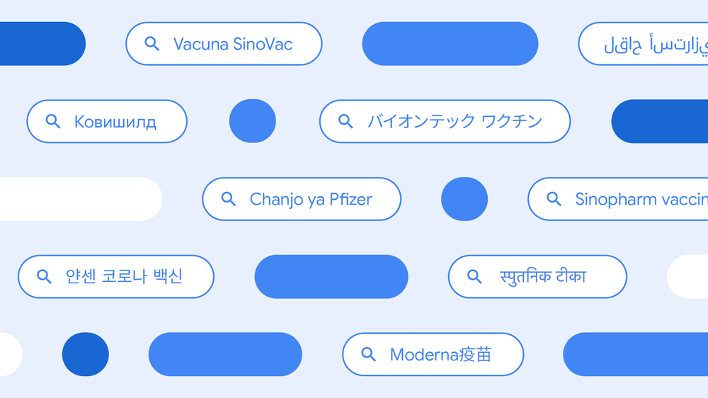 Illustration showing Search bars with different vaccine names in different languages.