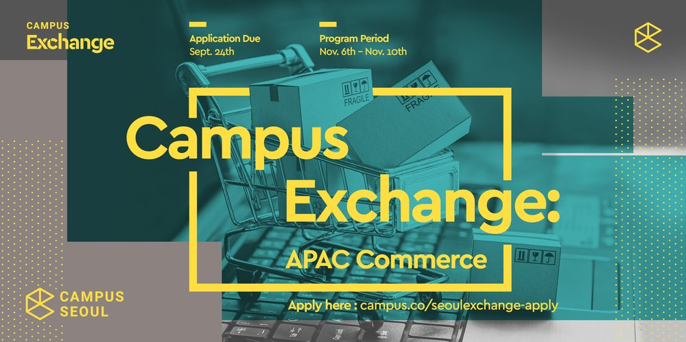 Campus Exchange: Commerce