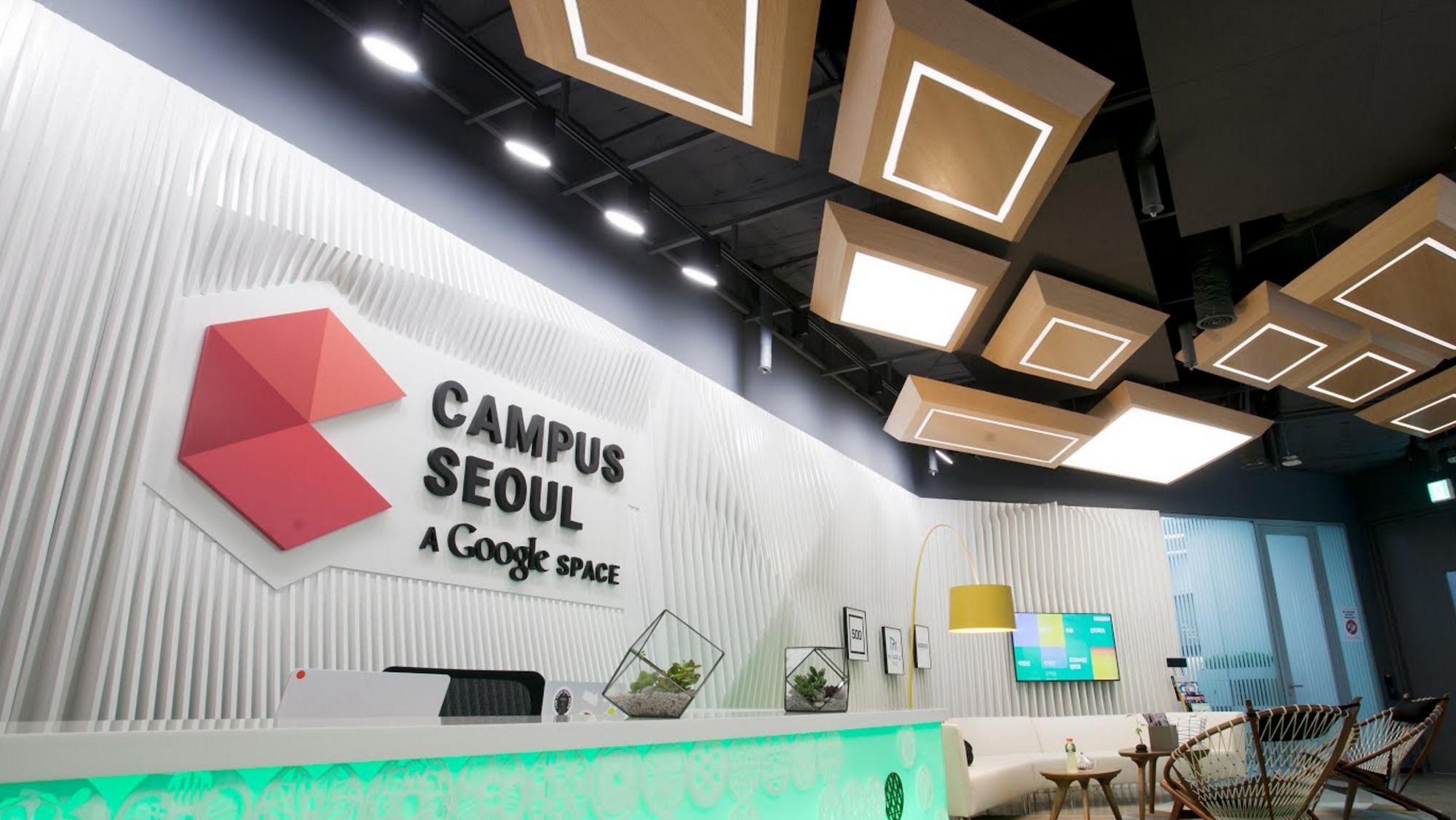 Campus_Seoul_2.png