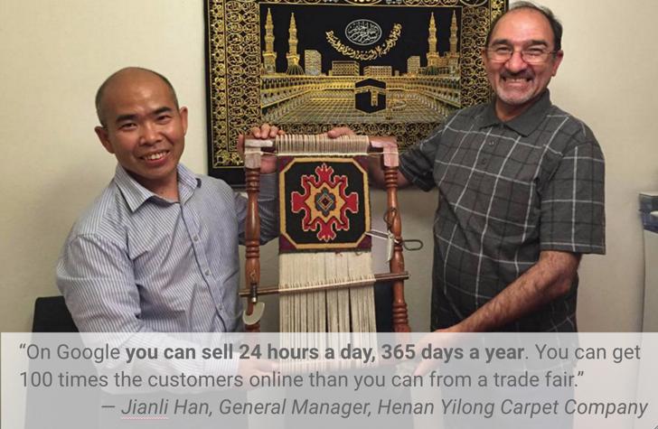 Henan Yilong Carpet Company