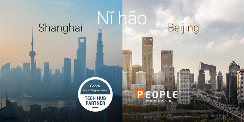 ChineseEntrepreneurs.png