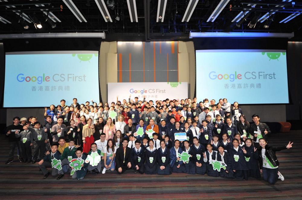Google for Hong Kong: Fostering a smarter digital city