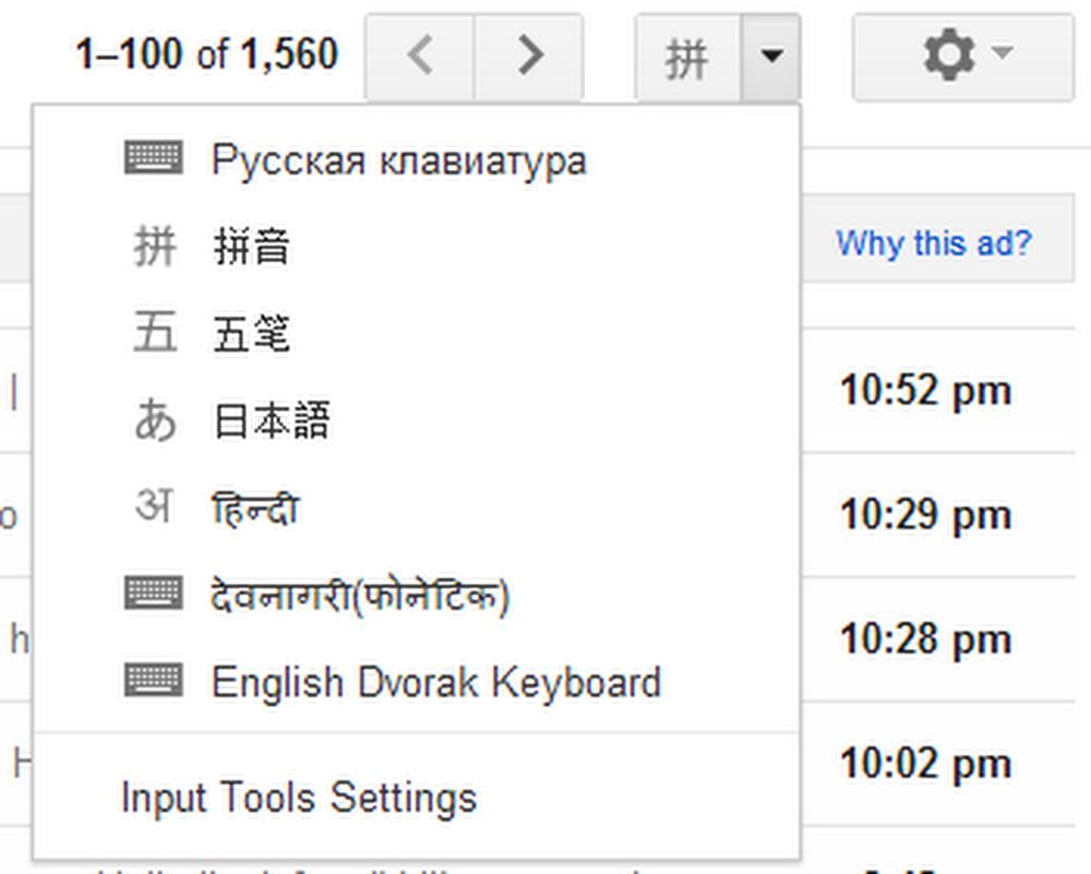 Gmail input tools