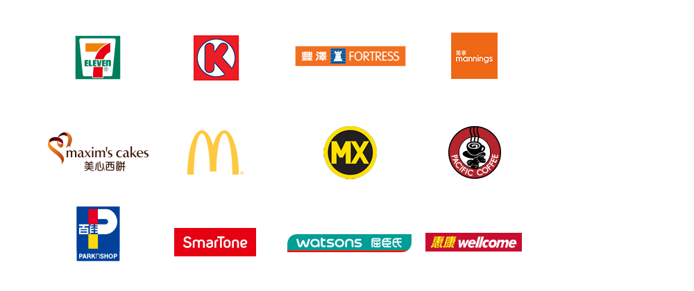 Featured Stores for Android Pay in Hong Kong