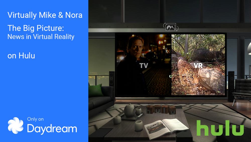 Hulu VR on Daydream