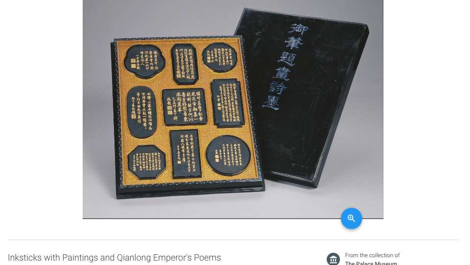 Inksticks with Paintings and Qianlong Emperor's Poems