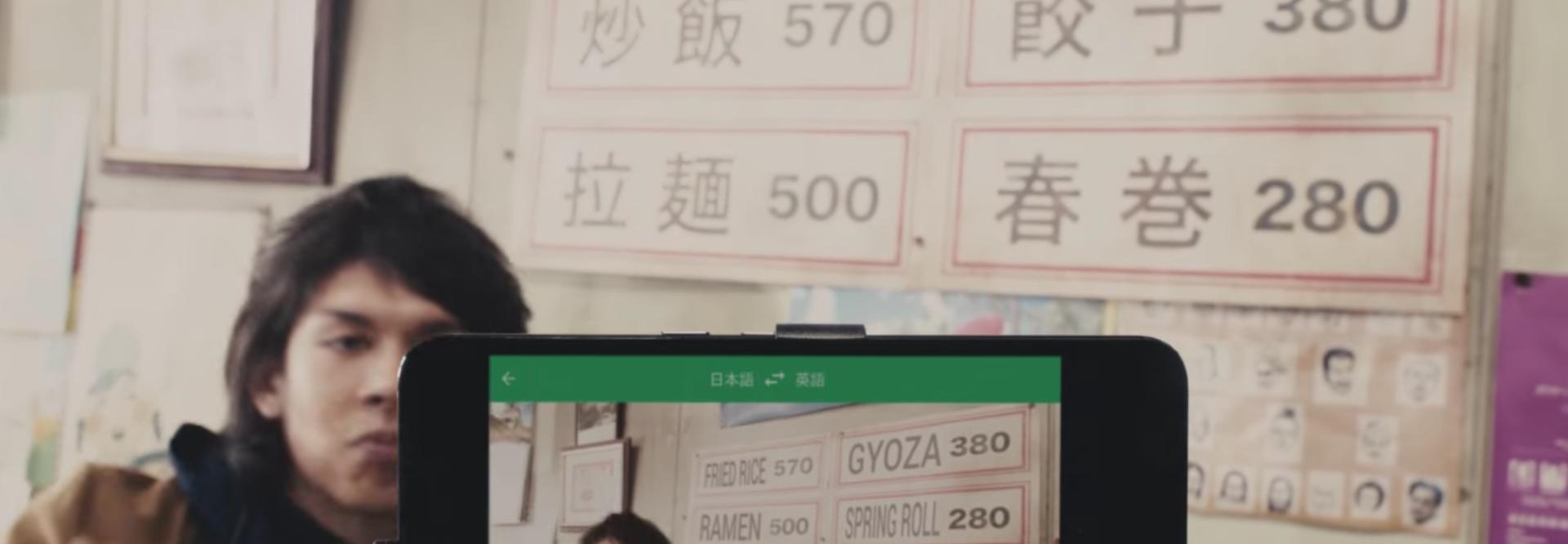 Okamoto's Lagoon with Instant Translate