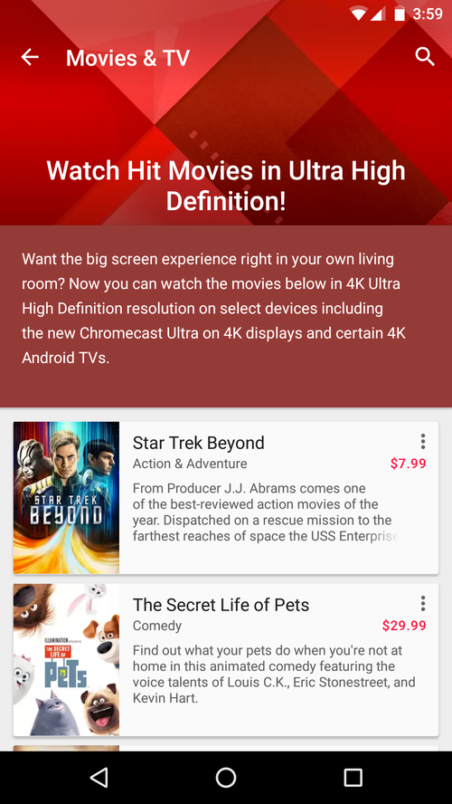 Google Play Movies & TV on VR