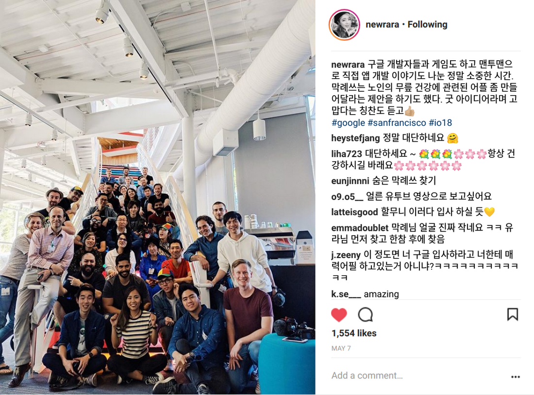 22 international YouTubers, 15 countries, 4 days: Behind the scenes at #io18