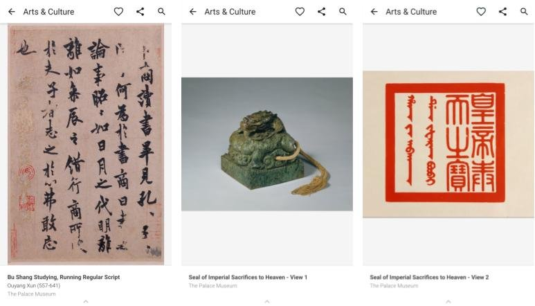 Selected pieces from Palace Museum