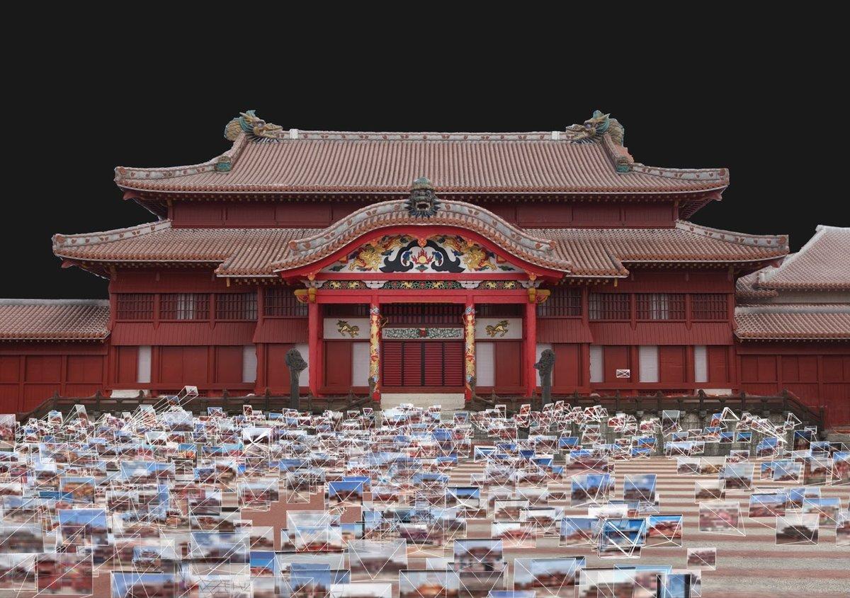 Shurijo Castle 3D model