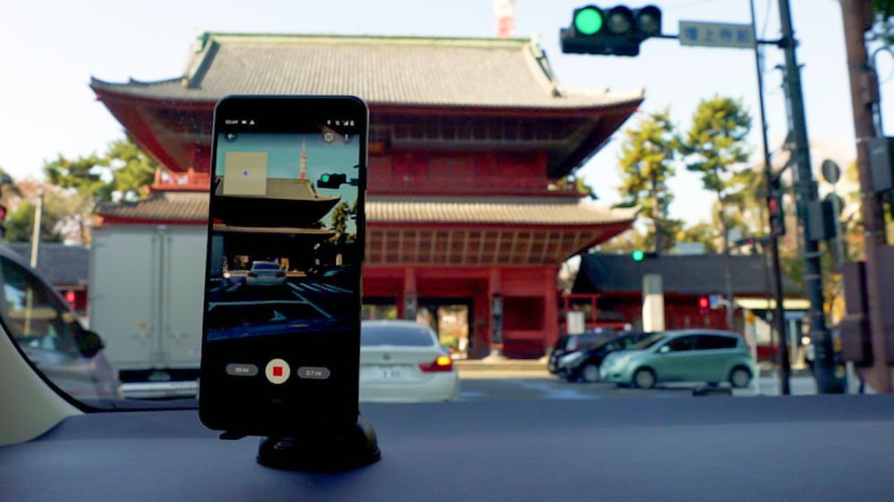 The Street View app connected photos feature in Japan