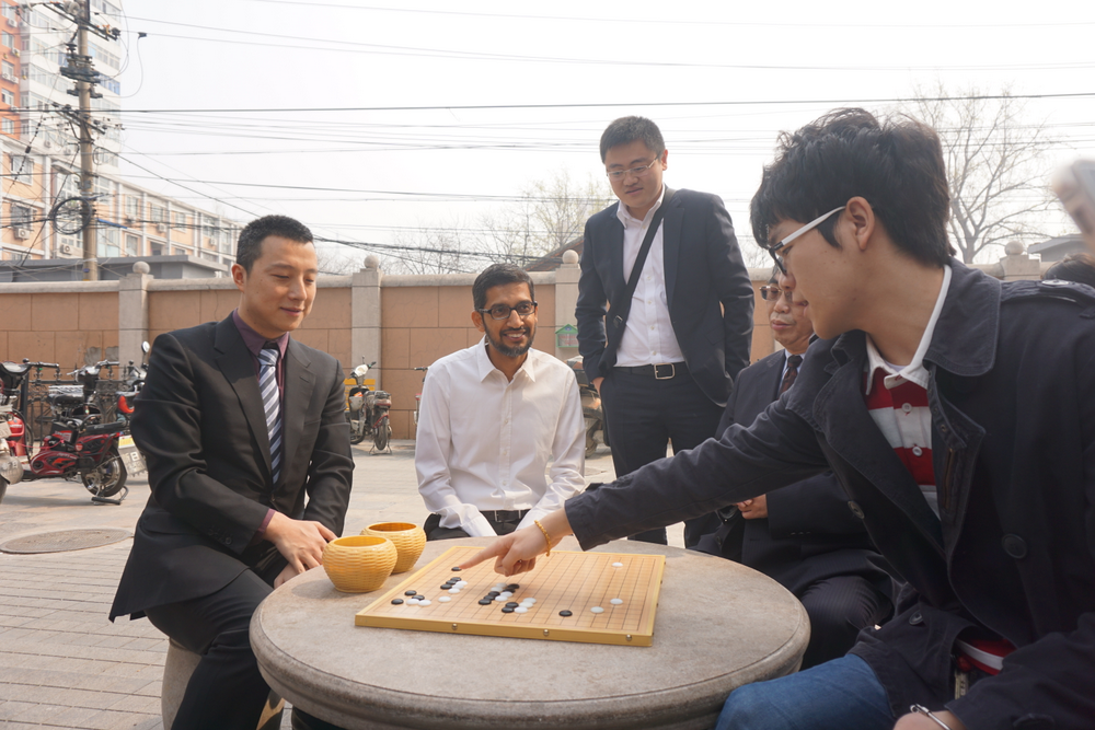 Sundar Pichai at Beijing Go school