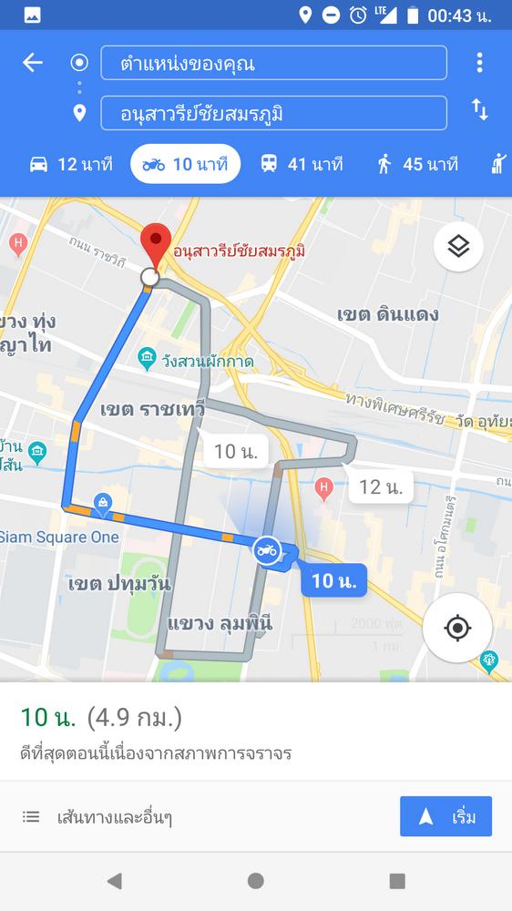 Motorbike mode maps