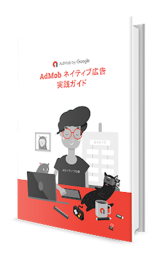 The No-Nonsense Guide to Native Ads is now available in Spanish and Japanese 2