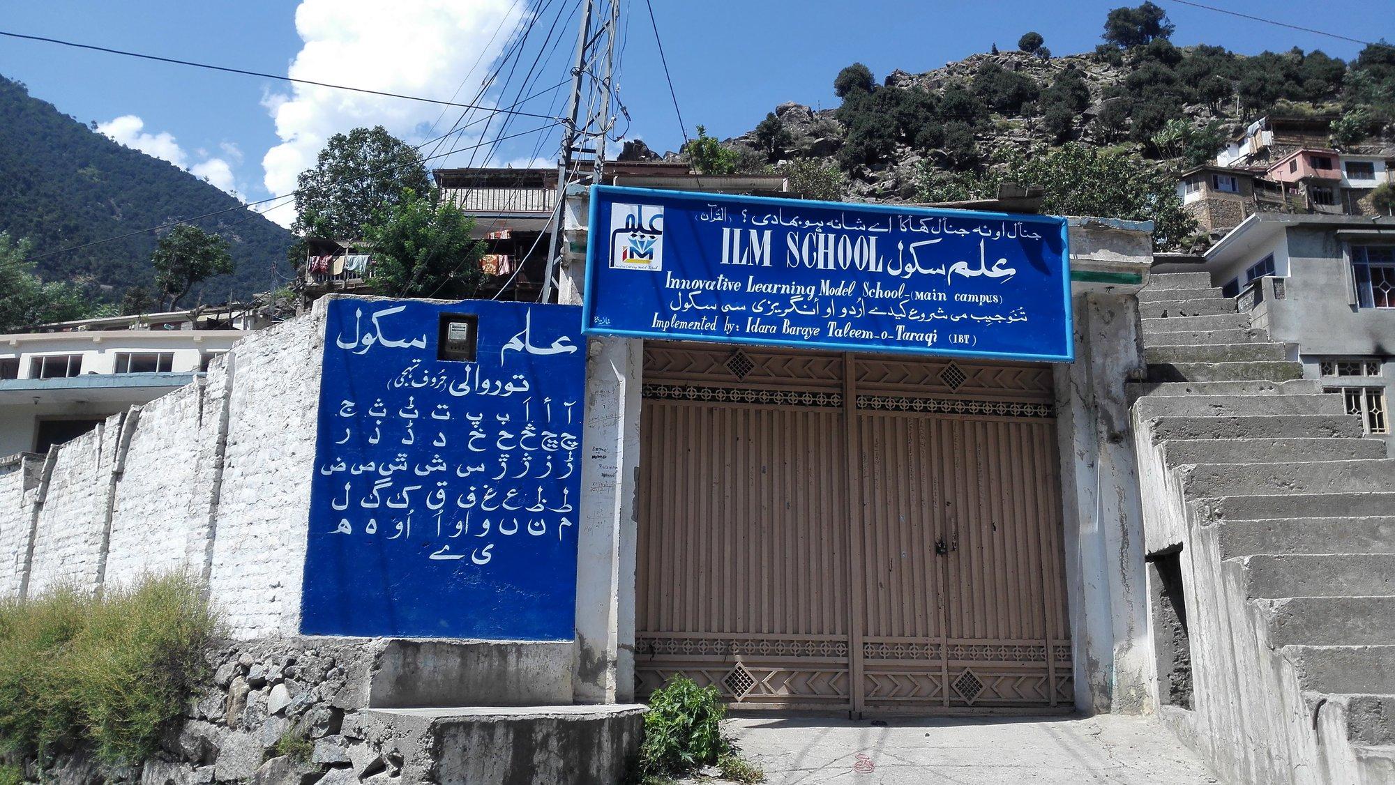 Idara Baraye Taleem-o-Taraqi
