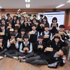 Ogeum School - Cardboard