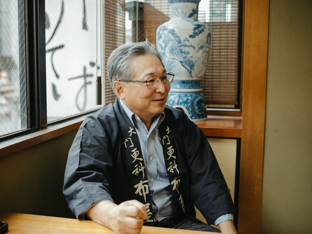 A photograph of seventh generation soba maker, Eiichi Kaneko