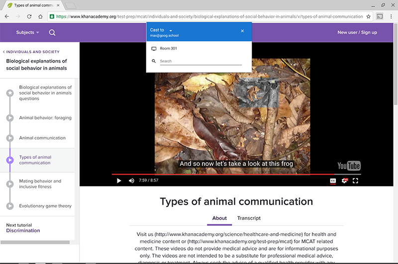 Google Cast for Education_1.png