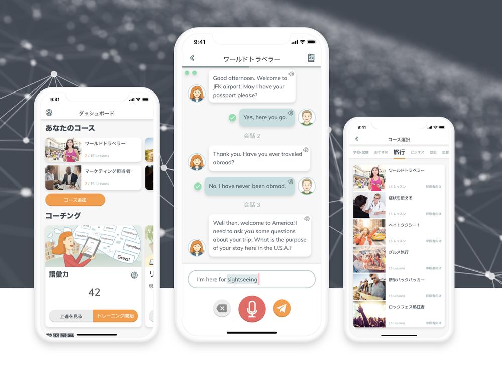 TerraTalk app