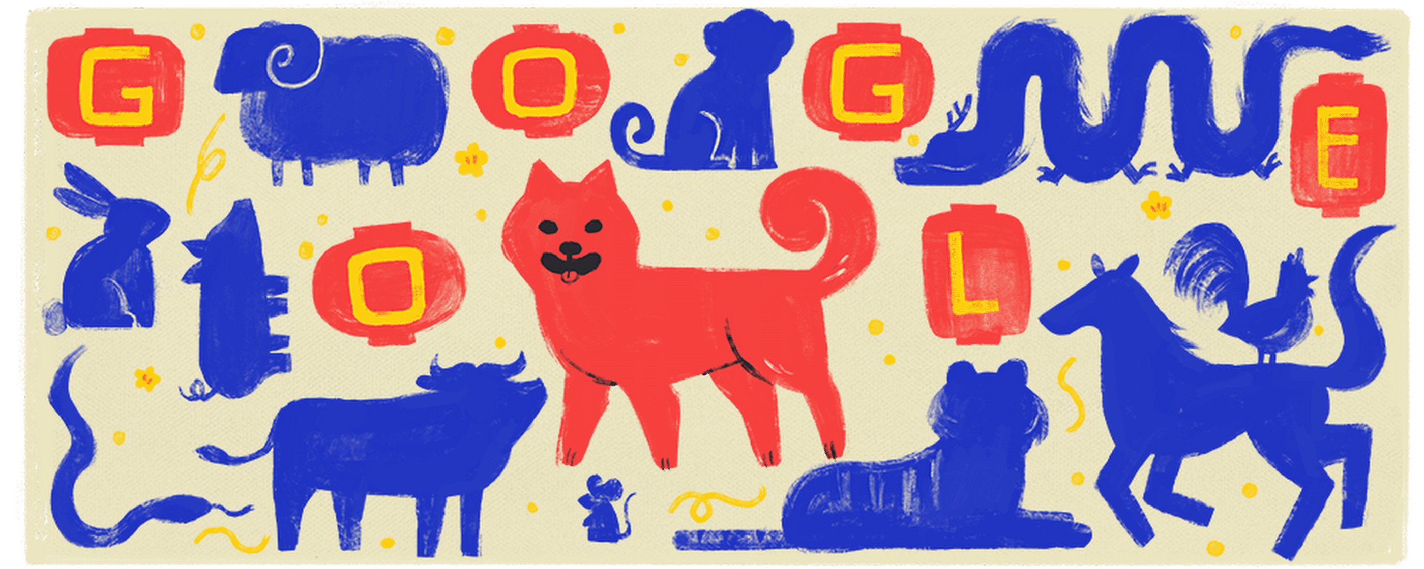 Lunar New Year 2018 Doodle