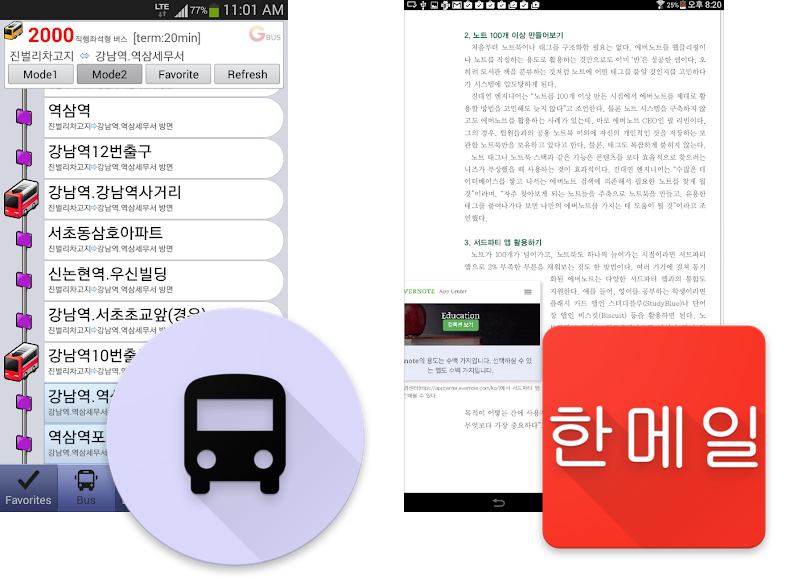malicious apps targeting users in south korea.png