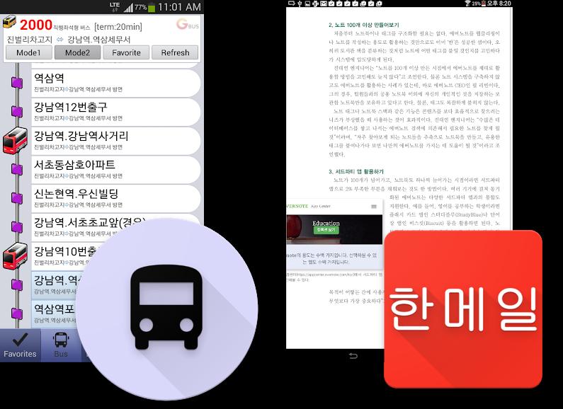 Aplicaciones maliciosas dirigidas a usuarios en Corea del Sur