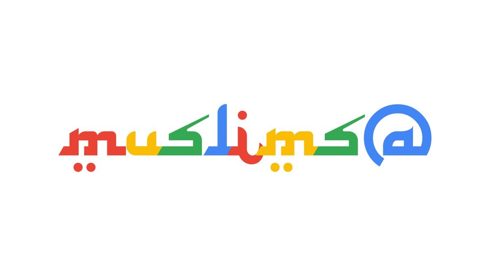 """The """"Muslims@"""" Google logo, with lettering and colors that borrow from the Google logo."""