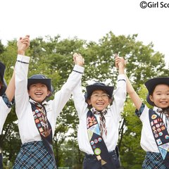 Girl Scouts Japan