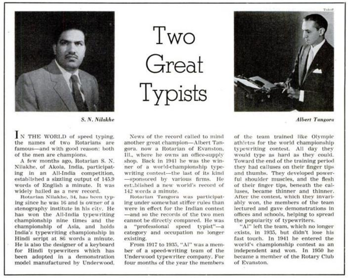 typists