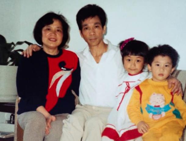Older Lau family photo