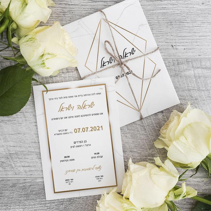 הזמנות מודפסות ןמעטפות